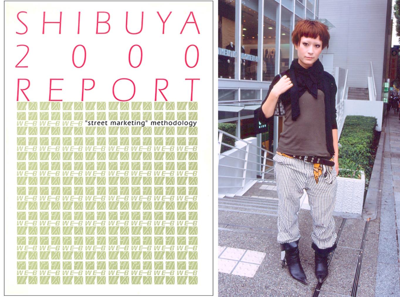 「定点観測」から見た、東京の若者とファッション・カルチャー史 【第3回】 2000年代